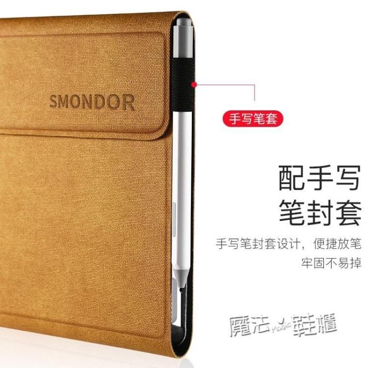 榮耀平板5鍵盤保護套10.1/8寸殼華為暢享平板10.1英寸華為平板m5青春版   ATF