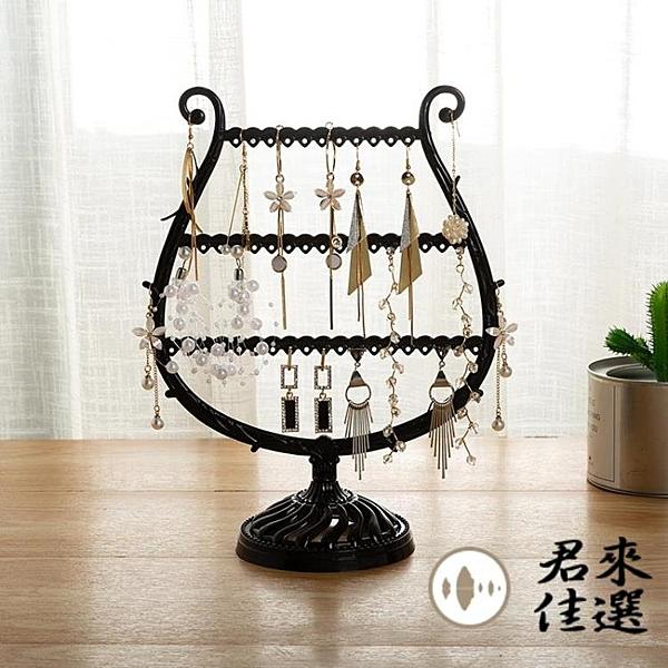 鹿角樹項鏈首飾展示架耳釘耳環架手鏈飾品首飾掛架【君來佳選】