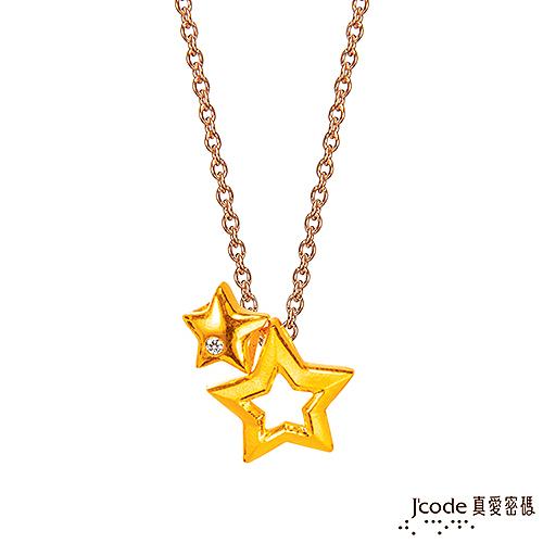 J'code真愛密碼 星晴黃金/水晶墜子 送項鍊