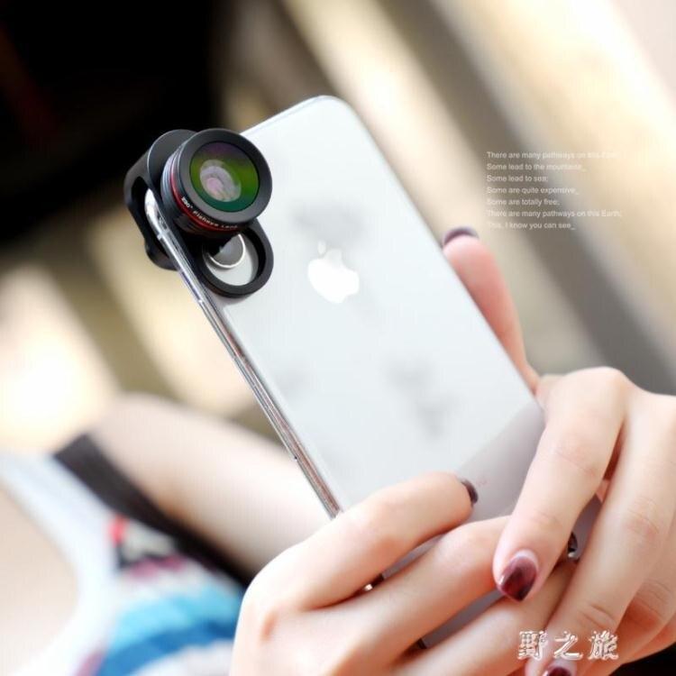 2021搶先款 廣角手機鏡頭微距三合一套裝單反拍照魚眼高清6s外置華為安卓通用手機鏡 qz2154 新年狂歡