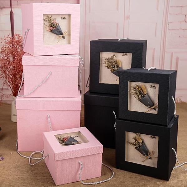 創意簡約高檔正方形禮品盒