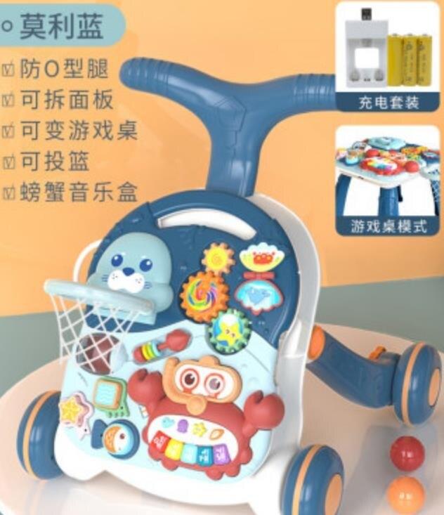 搶先福利 學步車多功能寶寶學步車手推車防側翻6-18個月嬰兒學走路助步車兒童玩具 夏季狂歡爆款