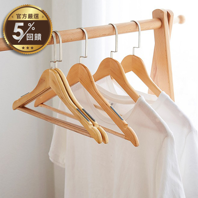 日系高級和風升級防滑條實木衣架(超值20入組) 【LINE 官方嚴選】