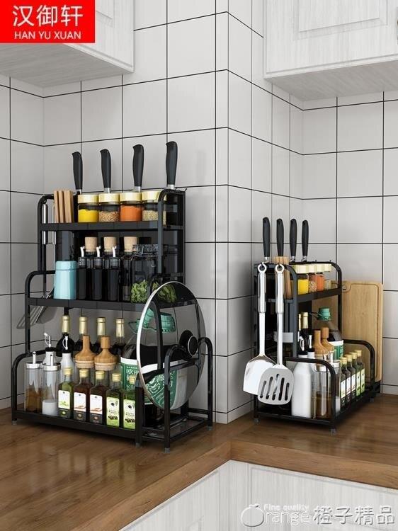廚房置物架臺面不銹鋼刀架家用用品黑色雙層調味品收納架子調料架 全館特惠9折