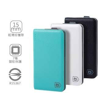 免運 公司貨 台灣製 RuiLi RL-1201 三合一 行動電源 12000mAh 雙輸出 Type-C iPhone