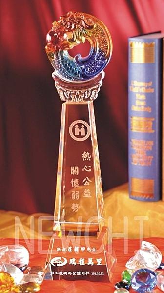 水晶獎座【C988】獎座 獎盃 獎牌/社團用品/禮贈品/宣導品