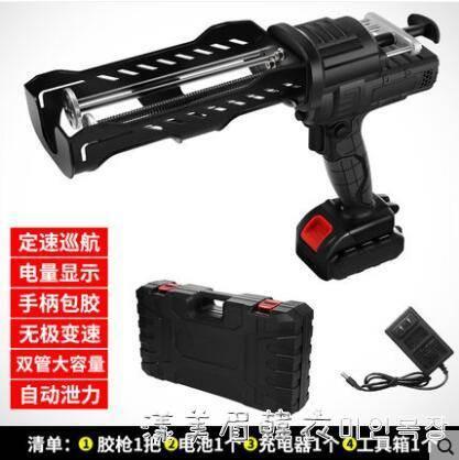 德國電動膠槍雙管美縫膠全自動玻璃膠搶軟結構膠鋰電打膠槍勾縫劑