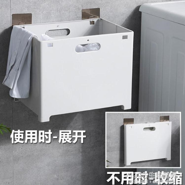 衛生間洗澡間廁所浴室放衣服的收納神器置物架洗衣機架子用品大全 1995生活雜貨NMS 全館限時8.5折特惠!