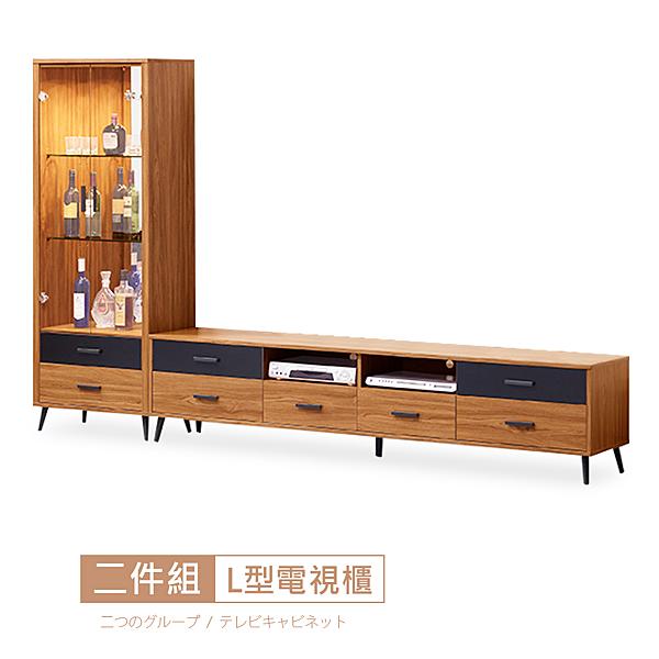 【時尚屋】[NM29]狄倫淺柚木9尺L型電視櫃NM29-1561+1564-免運費/免組裝/電視櫃