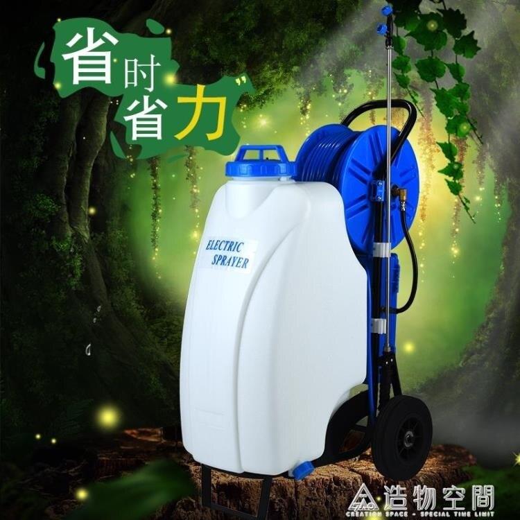 搶先福利 噴霧器農用手推式電動噴霧器澆花噴電動噴霧器商場消毒噴霧機器 夏季狂歡爆款