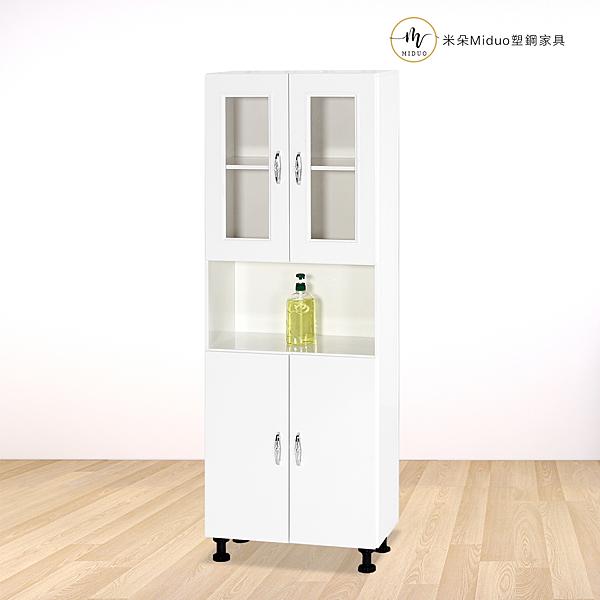 【米朵Miduo】塑鋼浴室櫃 浴櫃 防水塑鋼家具(寬64.5*深33*高184公分)