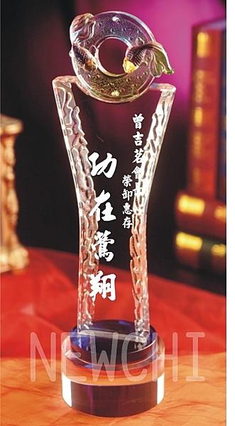 水晶獎座【C933-B】獎座 獎盃 獎牌/社團用品/禮贈品/宣導品