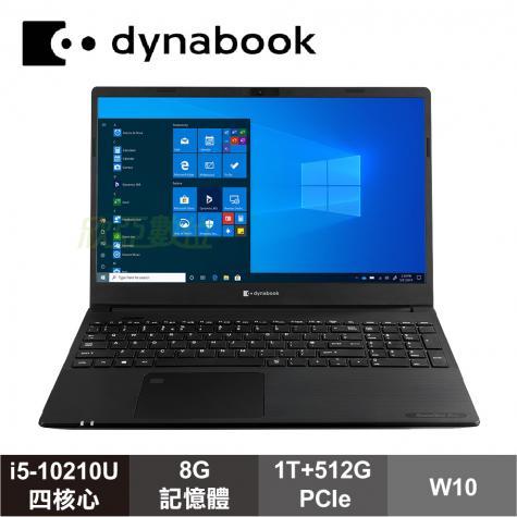 dynabook Satellite L50-G 太空銀/i5-10210U/MX250 2G/8G/1T+512G PCIe/15.6吋FHD/W10/3年保/PBS22T-01700M/原Tosh