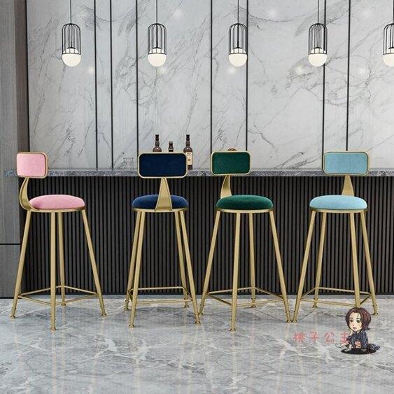 吧台椅 現代簡約酒吧高腳凳子北歐家用靠背吧椅吧凳創意時尚輕奢吧台椅T 5色【全館免運 限時鉅惠】