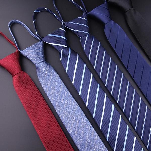 懶人韓版男士窄版6CM拉鏈領帶英倫休閑結婚女黑色一拉得領帶ins潮【小艾新品】