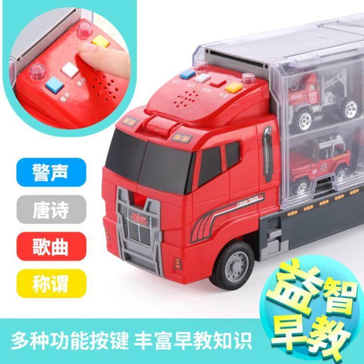 兒童工程消防玩具車模型音樂慣性貨柜合金小汽車男孩小孩男童套裝