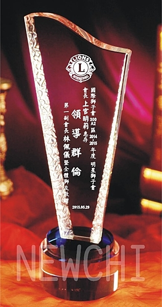 水晶獎座【C820】獎座 獎盃 獎牌/社團用品/禮贈品/宣導品