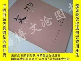 二手書博民逛書店罕見文物(月刊)1964年第7期Y16472