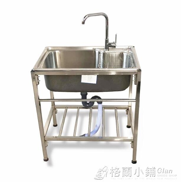 廚房厚簡易不銹鋼水槽單槽雙槽大單槽帶支架水盆洗菜盆洗碗池架子ATF 全館特惠8折