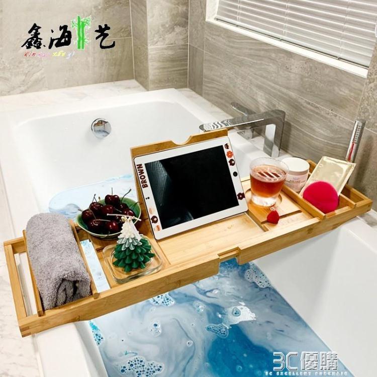 2021搶先款 浴缸架歐式竹制伸縮泡澡支架防滑多功能浴盆收納擱置板浴缸置物架HM 3C優購 新年狂歡