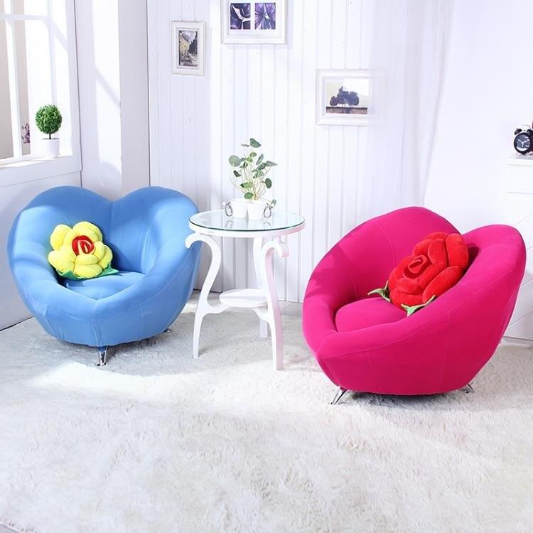 小戶型單人休閒客廳懶人沙發舒適清新時尚穩重實木絨布愛心沙發椅YTL 全館特惠9折