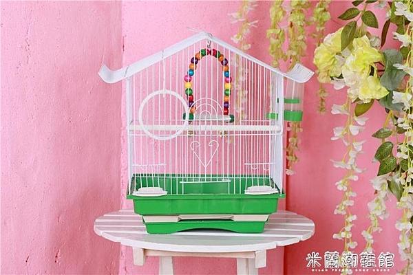鳥籠 虎皮牡丹鸚鵡鳥籠文鳥籠子 小型鳥籠屋型鳥籠寵物鳥用品 快速出貨YYJ