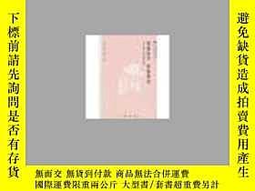 二手書博民逛書店大家說歷史:羣雄紛爭罕見頻繁更迭Y25617 朱大渭 著 生活.
