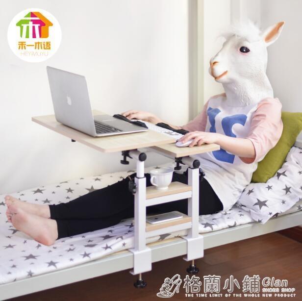 筆記本電腦桌床上用 簡約摺疊宿舍良品懶人書桌小桌子 寢室學習ATF 全館特惠9折