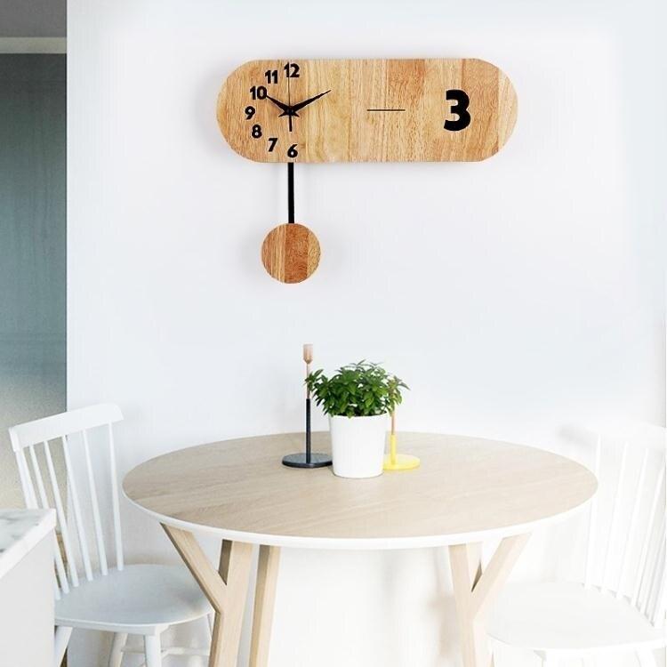 搶先福利 掛鐘 掛鐘客廳現代簡約大氣掛錶北歐個性創意時尚餐廳家用時鐘實木鐘錶T 夏季狂歡爆款