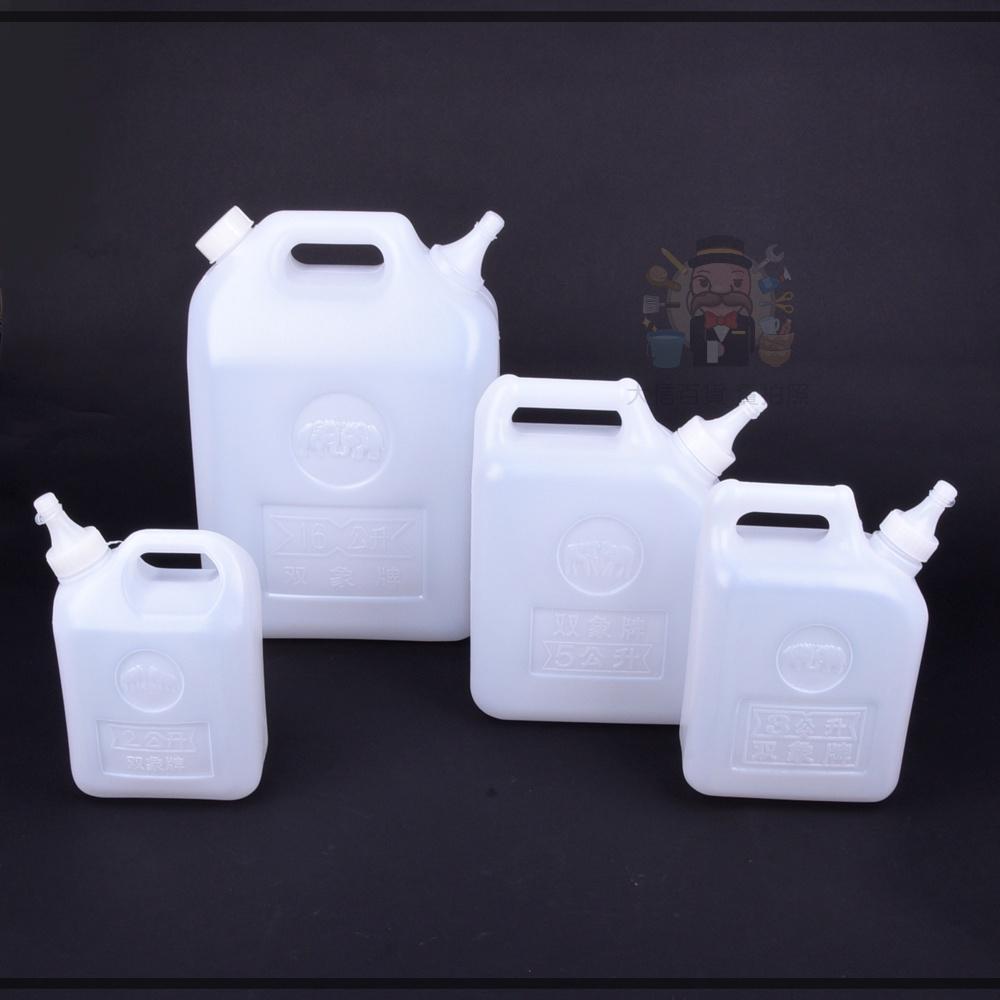 《大信百貨》雙象牌油桶2/3/5/16L 手提水桶 儲水桶 水缸 塑膠桶 耐酸鹼 台灣製