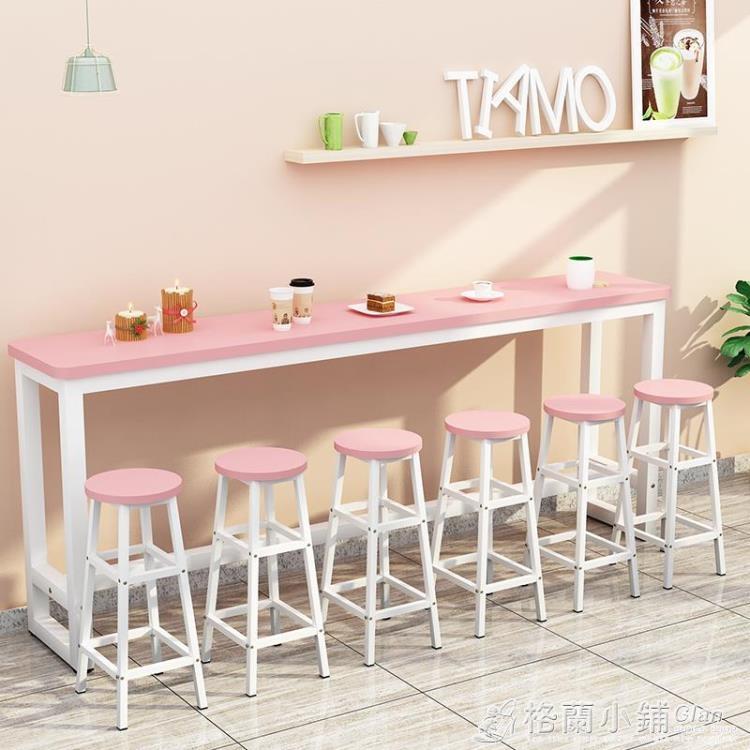 圓角防撞靠牆吧臺桌家用小吧臺桌長條桌窄桌簡易咖啡奶茶桌酒吧桌ATF 全館特惠9折