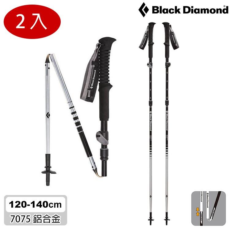 Black Diamond Distance Flz 環形滑扣登山杖112206 【120-140cm】 一組兩支