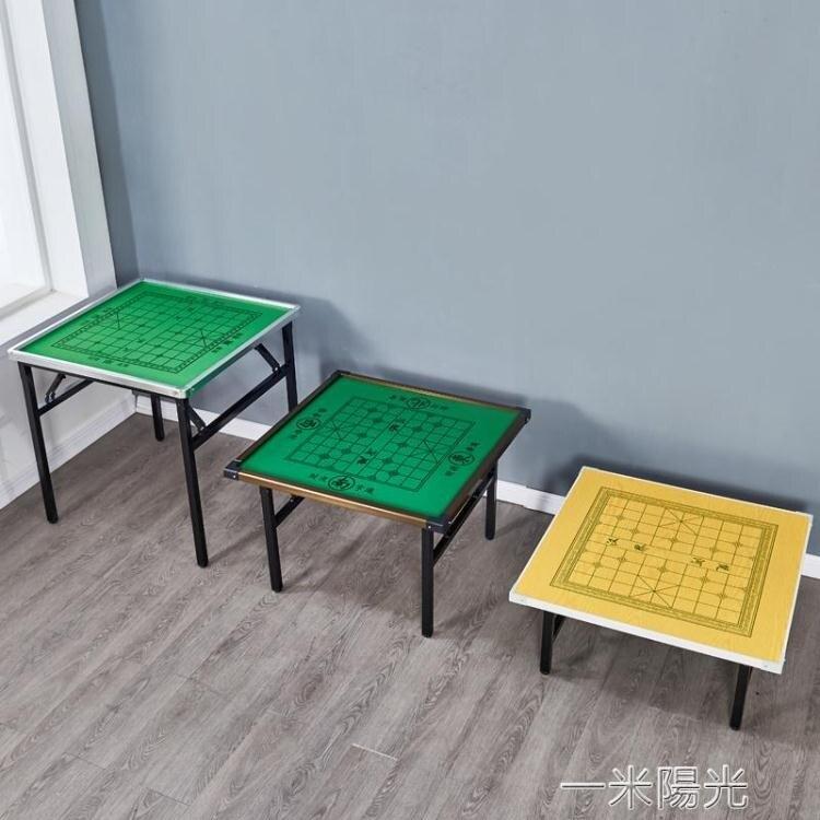 搶先福利 正方形象棋桌學生麻將桌摺疊簡易家用手搓臥室餐桌兩用小戶型二人一米陽光 夏季狂歡爆款