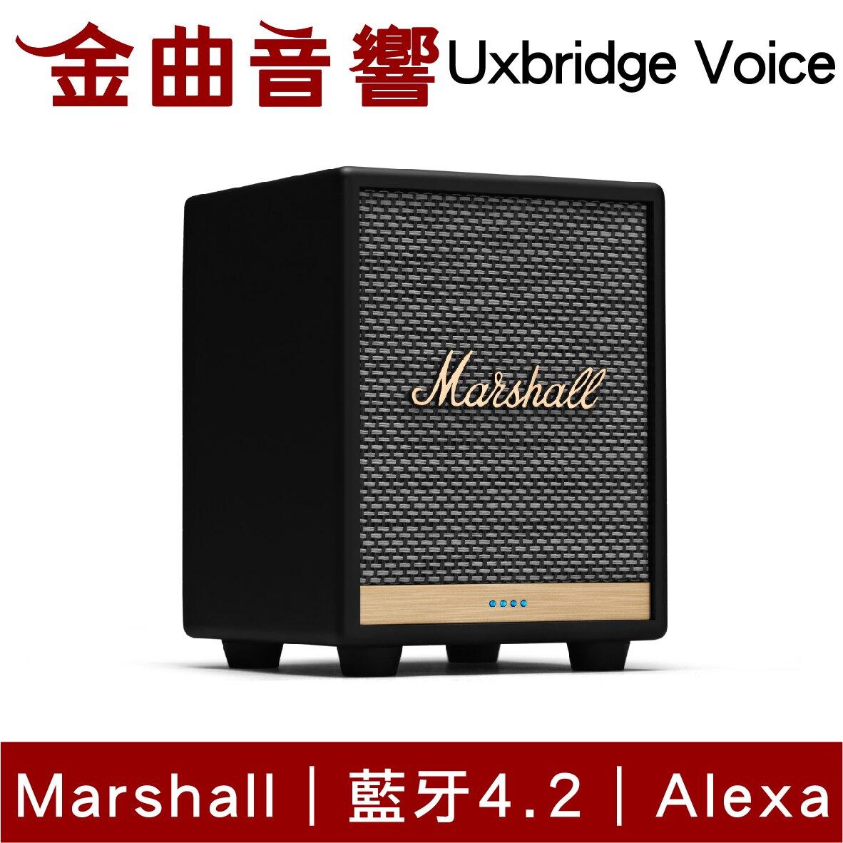 Marshall 馬歇爾 Uxbridge Voice 雙麥克風 藍芽 無線 喇叭 | 金曲音響