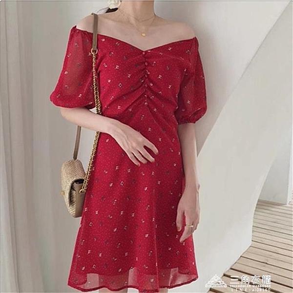 碎花洋裝 夏季年新款遮肚子女裝胖mm碎花洋裝子法式輕熟顯瘦兩件套裝 新年钜惠