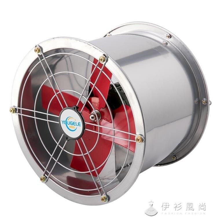 工業排氣扇強力高速排風扇管道風機圓筒通風換氣扇牆壁靜音抽風機ATF 伊衫風尚 全館限時8.5折特惠!