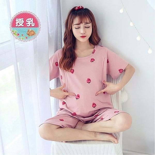 漂亮小媽咪 哺乳套裝 【BS3229】 滿滿草莓 短袖 睡衣 哺乳衣 孕婦裝 月子服 套裝