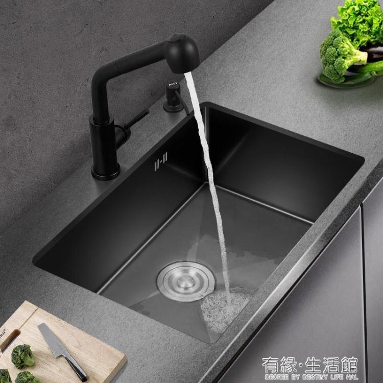 2021搶先款 黑色廚房納米水槽手工單槽304不銹鋼洗菜盆大單盆洗碗槽水斗AQ 有緣生活館 新年狂歡