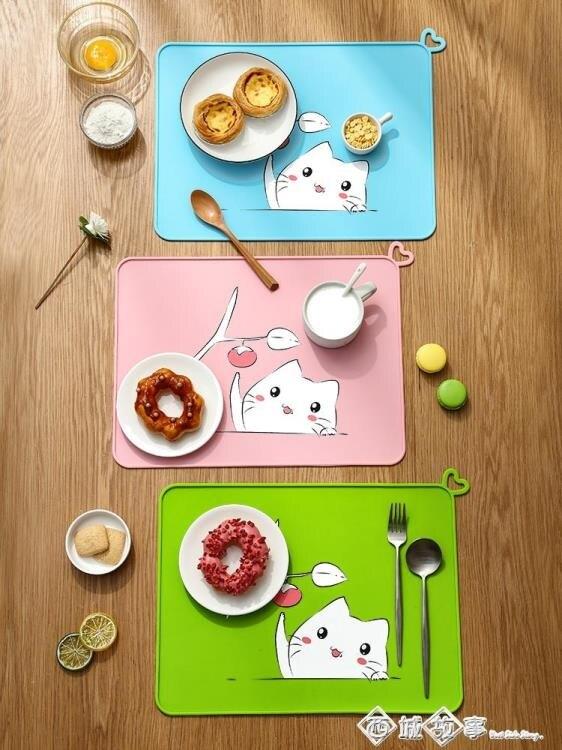 寶寶硅膠餐墊兒童一年級桌墊小學生餐桌墊防水碗墊子隔熱墊家用 全館特惠8折