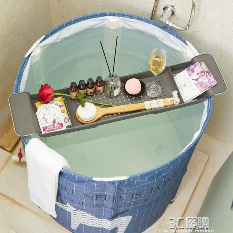 2021搶先款 浴缸架可伸縮防滑塑料浴缸衛生間泡澡置物架功能洗澡收納架HM 3C優購 新年狂歡