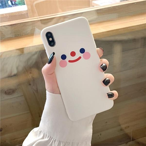 可愛笑臉iphonexs手機殼蘋果11pro max/xr/7/8plus防摔硅膠6s軟殼