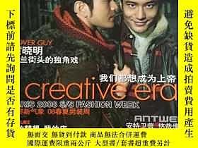 二手書博民逛書店中國文藝家2007年11月號罕見我們都想成爲上帝【無 】Y167
