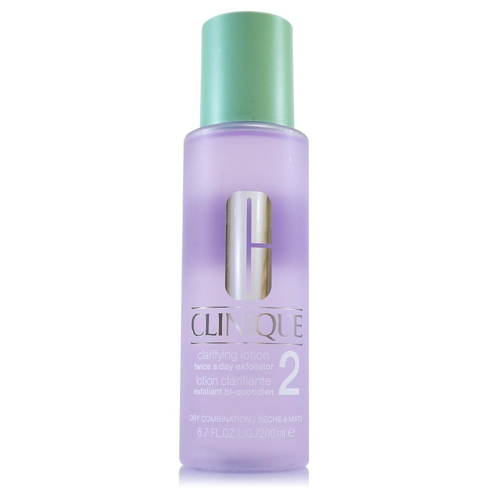 CLINIQUE倩碧 三步驟溫和潔膚水2號200ml (正統公司貨)