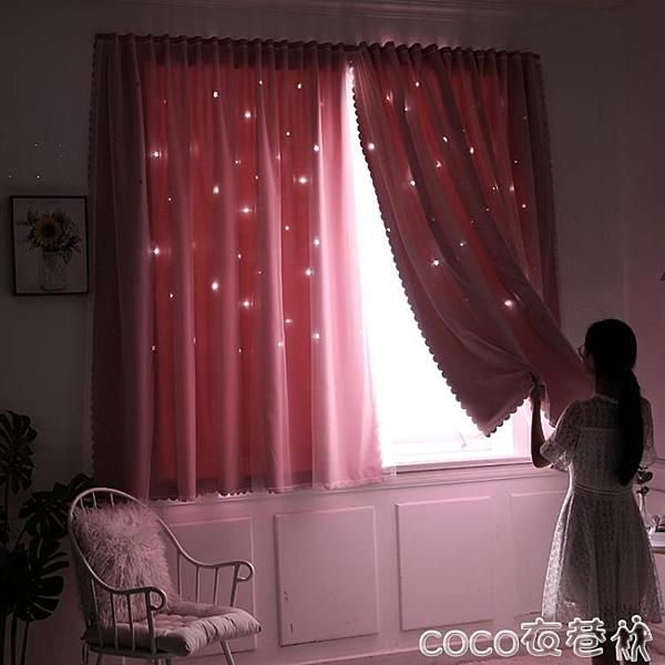 熱賣窗簾網紅款魔術貼窗簾布免打孔安裝2021新款臥室少女全遮光簡易自粘式LX  coco