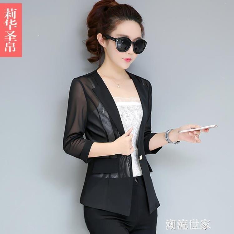 2020夏季新款韓版修身防曬小西服短外套女上衣七分袖小西裝薄 全館特惠9折