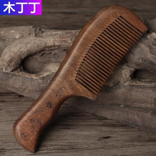 檀香木梳子女卷發天然木梳男家用防靜電按摩頭部經絡造發型木頭梳全館促銷限時折扣