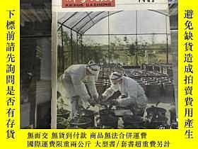 二手書博民逛書店罕見科學大衆1965年06Y270271