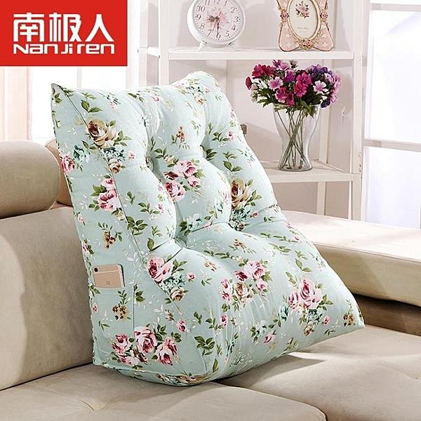 靠枕靠枕床頭沙發靠墊軟包辦公室腰靠午睡護腰護頸枕兩用靠背墊部落