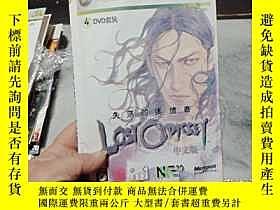 二手書博民逛書店遊戲光盤罕見XBOX 360 失落的奧德賽 4蝶裝( 光盤編號1