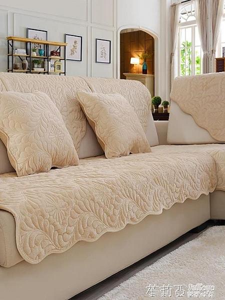 沙發墊 沙發墊四季通用布藝皮防滑冬天北歐簡約加厚坐墊子冬季毛絨套罩巾 茱莉亞